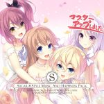 [20190628] Sugar*Style Music and Happiness Pack 通常版 [2.18G]